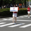 2013年横浜開港記念みなと祭国際仮装行列第61回ザよこはまパレード その64(神奈川県日産自動車グループ)