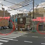 Y澤不動産のblog