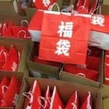 『大宮店 🎍新年初売りセール🎍』の画像