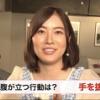松井珠理奈「リハで手を抜く後輩に腹が立つ」