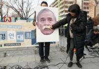 韓国民「口ひげは日帝の総督を彷彿とさせる。我々への侮辱だ」駐韓米国大使に非難殺到