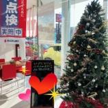 『クリスマスまであと少し!』の画像