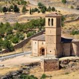 『行った気になる世界遺産 セゴビア旧市街と水道橋 ラ ベラクルス教会』の画像