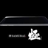 『《随時更新》FREETEL SAMURAI【極】KIWAMIは、最強コスパの爆速モンスターSIMフリースマホ!』の画像