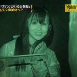 『【乃木坂46】鏡を持った矢久保美緒の顔が衝撃的に怖すぎるwwwwwww』の画像
