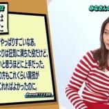 """『NHK『NET BUZZ』""""あなたの番です""""西野七瀬の演技について『某ドラマの真犯人の方もこれくらい演技が上手な方がやってくれればよかったのに・・・』【元乃木坂46】』の画像"""
