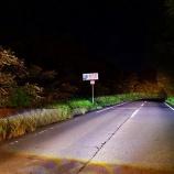 『頭文字D聖地巡礼「榛名山」へ訪問して秋名名物5連続ヘアピンを堪能してきたよ』の画像
