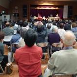 『水野家入部400年記念イベント「水野家と新宮城下町」』の画像