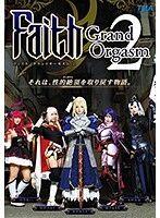 Faith/Grand Orgasm 2