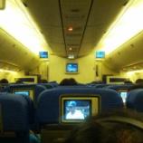 『バンコク(BKK)-羽田(HND) NH174 エコノミークラス搭乗記』の画像