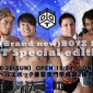 【女性限定!(Brand new)BOYZ 1-DDT Sp...