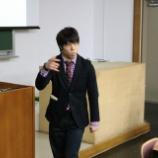 『【早稲田2】論文発表会予選』の画像