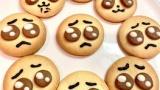 ぴえんクッキー作ったったwww(※画像あり)