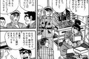 元暴力団組員幹部、神戸で牧師になり少女に「人生やり直せる」毎日報道、とくれば