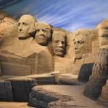 『GW鳥取・倉吉遠征2「砂の美術館」』の画像