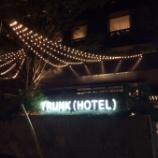 『TRUNK HOTEL』の画像