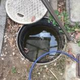『大阪府交野市【トイレ、台所が流れない。排水管つまり➡高圧洗浄】』の画像