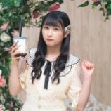 『[まるまる女子] 山本杏奈さんがタピオカラテを飲みながら…♪【イコラブ、あんな】』の画像