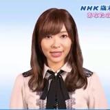 NHK歳末たすけあい、指原莉乃の応援メッセージ動画