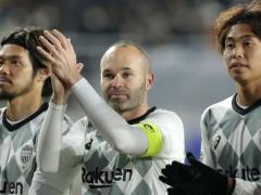 今季ACLの日韓対決で未勝利の韓国クラブ…