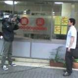 『NHKで「戸田の選挙セール」が全国に紹介!』の画像