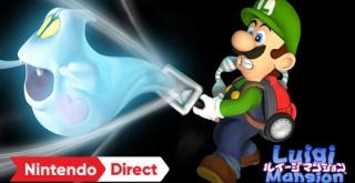 3DS版『ルイージマンション』の海外発売日が決定!