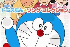 【アニメ】ドラえもん史上最高の曲wwwwwwwwww