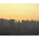 『朝焼けのビル群のむこうに』の画像