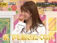 【乃木坂46】樋口日奈「私、下も履きたくない♡」