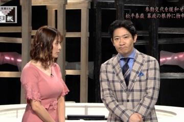 鷲見玲奈アナ(28) B90㌢のGカップ おっぱいの休憩時間 胸&ワキ見せ