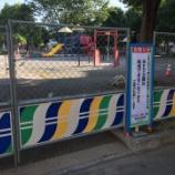 """『【乃木坂46】『初森ベマーズ』の""""はじまる公園""""が本当に取り壊されるらしい・・・』の画像"""
