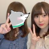 『【元欅坂46】長沢菜々香 1日のツイッター更新数がエグすぎる・・・』の画像