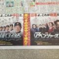 『日本よ、これが○○だ。』←文字入れて一番面白かったやつが優勝