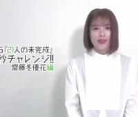 【欅坂46】ふーちゃん好きなもの21個が…!