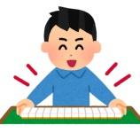 『天鳳十段プロ雀士が作った「初心者が丸暗記するべき安全牌ランキング」www』の画像