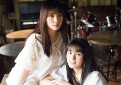 【ほのぼの】大園桃子&与田祐希、まだまだ子供だなwwwww