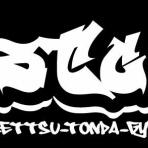 シュートボクシング摂津富田ジム