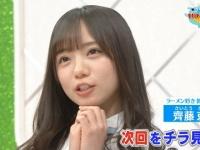 【日向坂46】日向坂46デビュー曲、「キョン。」