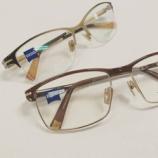 『デザイン性と機能性を兼ね備えた高品質フレーム 『ZEISS Eyewear』』の画像