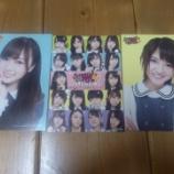 『【乃木坂46】『NOGIBINGO!4』BD/DVD特典のポストカードって誰が入ってた??』の画像