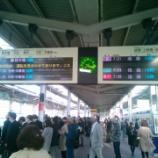 『朝ラッシュ時の和光市駅と副都心線池袋駅までの乗降観察とまとめ』の画像