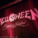 """『HELLOWEEN(ハロウィン)""""PUMPKINS UNITED WORLD TOUR 2018""""@Zepp Tokyo ライブレポート2018』の画像"""