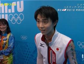 羽生選手金メダルきたああああああああああああああああああああああああ