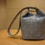 『AURORA PRESTIGE(オーロラプレステージ)パンチングバケツ型ワンハンドルバッグ』の画像