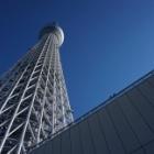 『東京観光 スカイツリー&浅草 | Visiting Tokyo Skytree & Asakusa』の画像