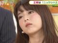 【悲報】女子アナさん、朝の情報番組でとんでもない表情をしてしまう…… (画像あり)