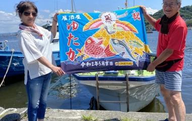 『8月2日アジ釣り』の画像
