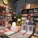 『旧・鉄道施設内のアンティークブックカフェ「舊書櫃」で電車を待とう@宜蘭 【台湾独立書店訪問】 』の画像