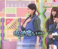【欅坂46】すずもん水苦手なのに滝行挑戦したのか!