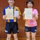 『仙台市卓球選手権大会 ダブルス戦 結果』の画像